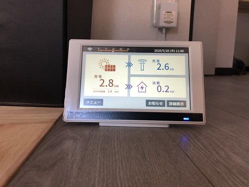 新潟市 東区 太陽光 太陽光パネル ソーラー ソーラーパネル フルリノベーション リフォーム 改修工事